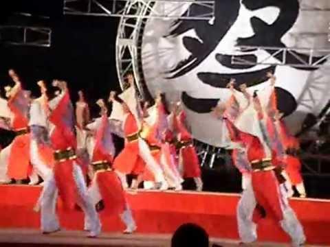 Japanese dance Yosakoi
