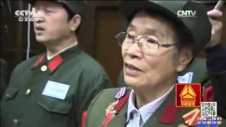 抗联密营何处寻  【走遍中国 20151212】