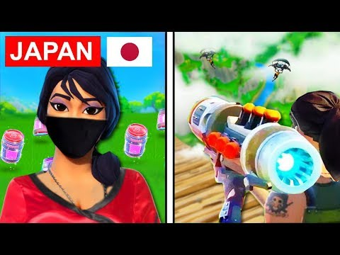 REACTING TO JAPANESE FORTNITE GAMEPLAY! (OMG!!)