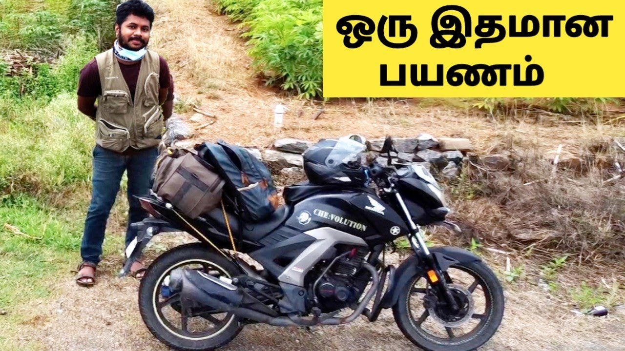 TRIP STARTED AGAIN || புவிசார் பயணம் || Chennai Vlogger Deepan