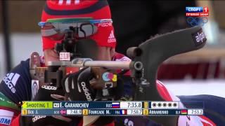 14 12 13  Биатлон  Кубок мира  Этап во Франции  Спринт  Мужчины 720p Papai