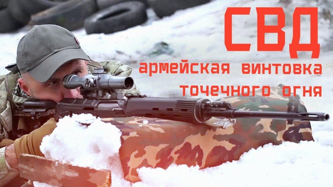СВД то же умеет стрелять в минуту )))