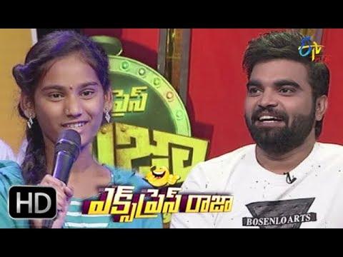 Express Raja   Funny Bite 1   17th September 2018   ETV Plus