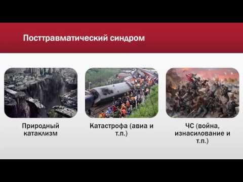 Прочерк Игорь Анатольевич. 01 Наблюдатель