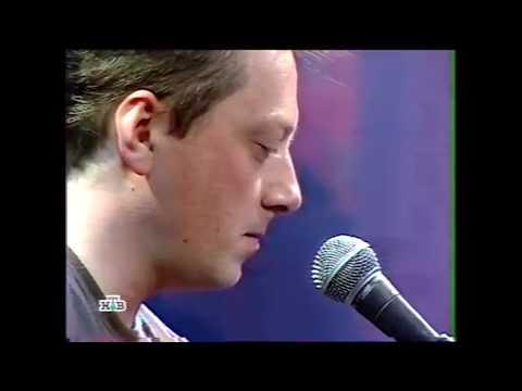 Агата Кристи в телемарафоне SOSтрадание (НТВ, 2004)