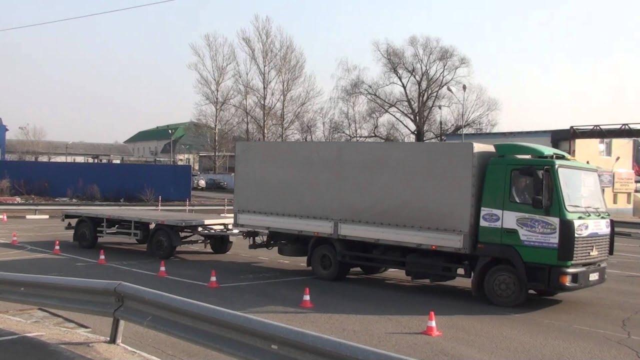 Параллельная парковка грузовик с прицепом - YouTube