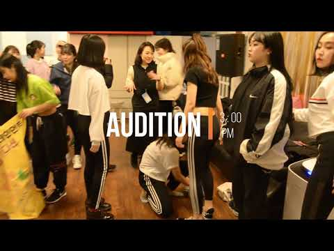 A DAY IN A LIFE OF A FUTURE KPOP TRAINEE (Kpop Audition) 韓國練習生的一天(Kpop 面試過程)