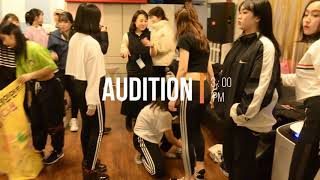 Gambar cover A DAY IN A LIFE OF A FUTURE KPOP TRAINEE (Kpop Audition) 韓國練習生的一天(Kpop 面試過程)