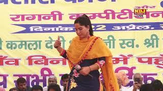 Preeti Choudhary Popular Ragni | भगत सिंह कदे जी घबराजे बंद मकान में | New haryanvi Ragni | NDJ