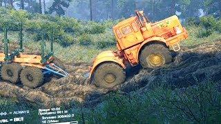 Едет трактор по грязи. Мультик-игра про трактор Кировец для детей  #Автошка