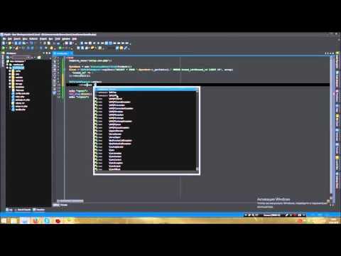 Программирование на ReadyScript
