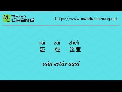 """还在这里-hái-zài-zhèlǐ-""""aún-estás-aquí""""-(王铮亮-reno-wang-&-刘亦菲-li-yufei)."""