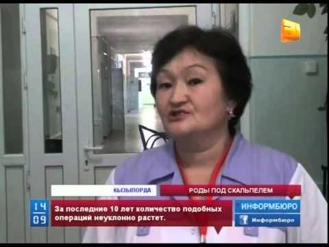 Все больше маленьких казахстанцев появляются на свет при помощи кесарева сечения