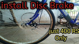 How to install disc brake in any cycle |cheapest disc brake for all bicycle 😃