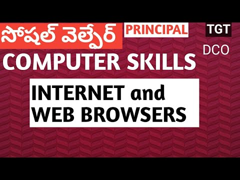 INTERNET and WEB BROWSERS in Telugu I Computer Skills I Social Welfare TGT DCO Principal