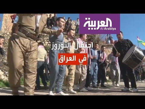 احتفال النوروز في العراق.. يتحول لمأتم بعد غرق مركب نهري  - نشر قبل 60 دقيقة