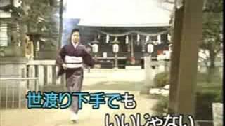 Ukiyo_gawa Segawa_Eiko.