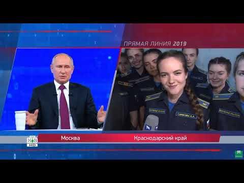 Прямой эфир Краснодар высшее военное авиационное училище