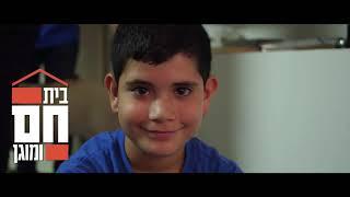 הנוער דרוזי - סרטון תדמית לשילוב נוער עם מוגבלות