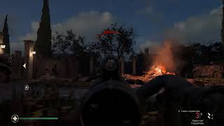Прохождение Call of Duty-WWII (2017) Часть 4 УСО