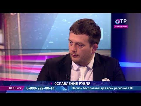 Сергей Королев: Если все побегут скупать доллары, ничего кроме скачка курса не произойдет
