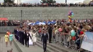 Городская свадьба - 2015