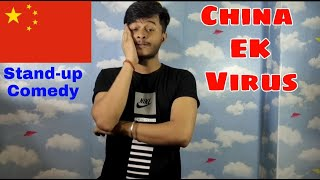 China Ek Virus Stand-up comedy by Disshuboy Dk | Coronavirus comedy | open mic