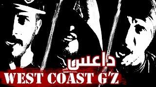 West Coast G'Z - كلاش | داعس