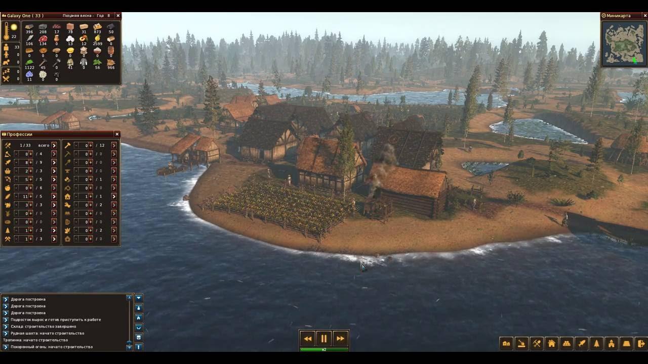 Life is feudal forest village алкоголь пиранделло ролевая игра