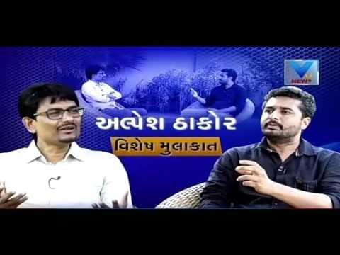 An Interview with Alpesh Thakor   Vtv Vishesh (1 Oct 2016)   Vtv Gujarati