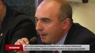видео Результати виборів до Сокальської міської ради – список депутатів