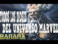 Todos los dioses y panteones del universo Marvel - Datos Banana