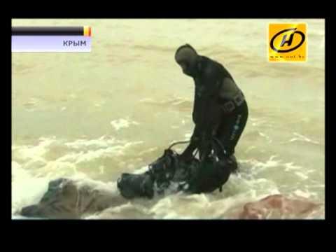 Взрыв донной мины в 1 тонну, Крым, видео