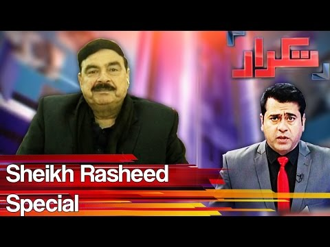 Takrar - 16 January 2017 - Express News