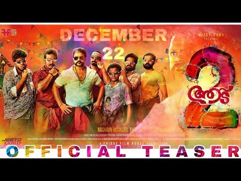 Aadu oru bheekara jeeviyanu 2 - Official Teaser | Jayasurya | Vijay Babu | Sandra Thomas |