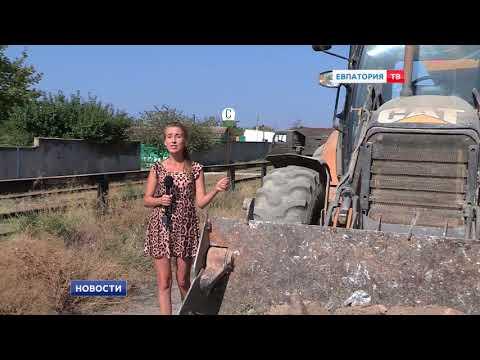 В Евпатории ремонтируют и строят дороги