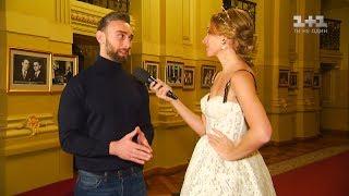 Іраклі Макацарія розповів про «Танці з зірками» у Грузії та як буде виступати з Яною Заєць