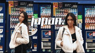 First day in Japan (Tokyo Travel Vlog)
