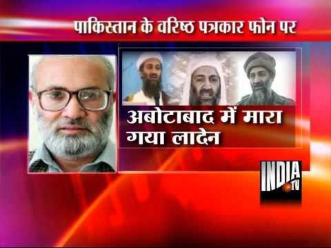 Osama Bin Laden Dead (News @ 9:30 AM)