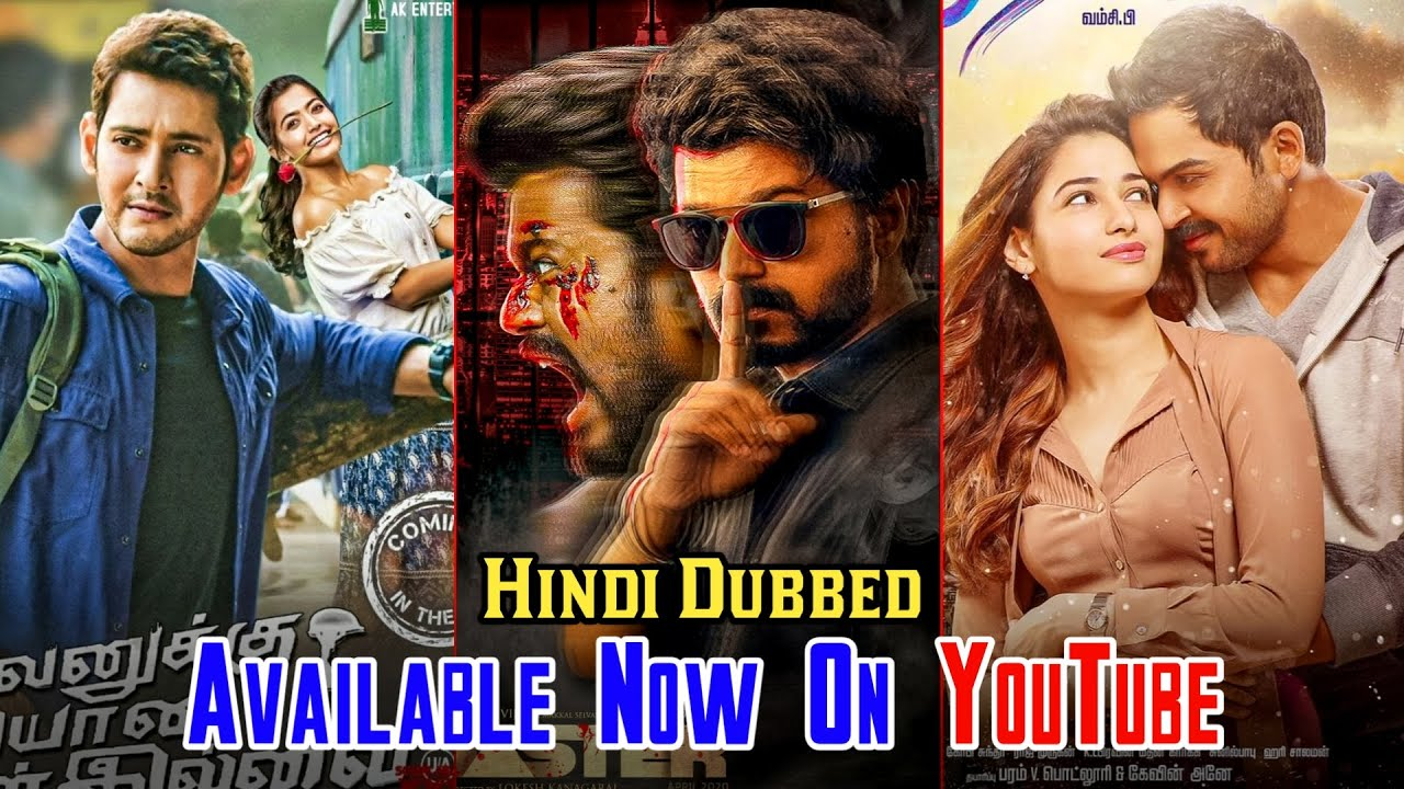 5 Big New South Hindi Dubbed Movie Available On YouTube | Vijay The Master | Oopiri | Lee Fighter |