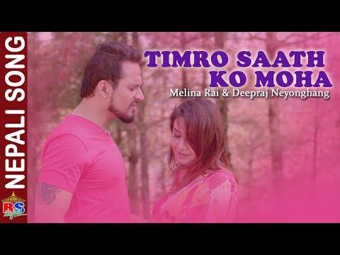 Timro Saath Ko Moha By Melina Rai & Deepraj Neyonghang | New Song-2018 | ft. Benisha Hamal/Bikash