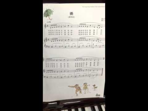2016 校際 組別23 童聲5-6歳中文獨唱:雨