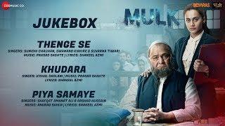 Mulk Full Movie Audio Jukebox | Rishi Kapoor, Taapsee Pannu, Prateik Babbar & Rajat Kapoor