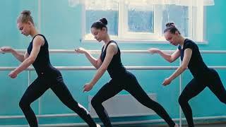 Урок классического танца. Юниоры - 2017