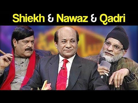 Shiekh Rasheed & Nawaz Sharif & Tahir ul Qadri - Syasi Theater - 23 January 2018 - Express News