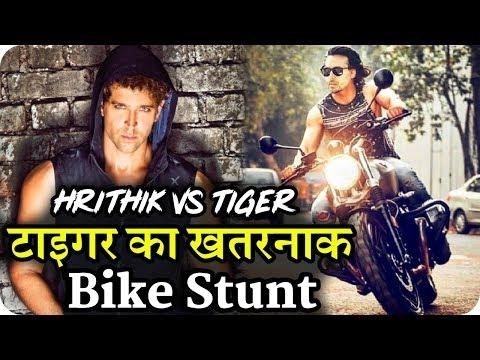 Hrithik Vs Tiger || Tiger Shroff Bike Stunt || Shooting Video & Clips Leak