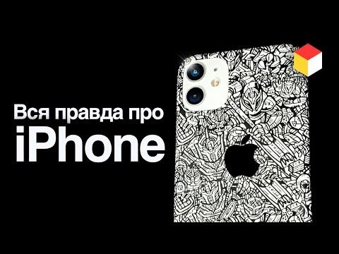 Обзор Айфон 11 после 4 месяца: отзыв человека, купившего первый Айфон в жизни!