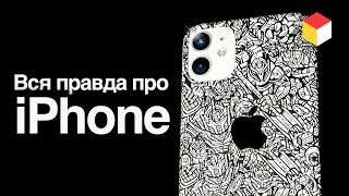 HONESTLY about iPhone 11: a review with all the nuances. Pros and cons. Worth it?