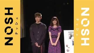 熊本県による復興支援ドラマ「ともにすすむ サロン屋台村」の無料上映会...