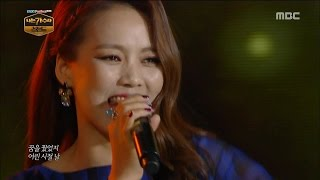 [I Am a Singer Legend] So Hyang - Dream, 소향 - 꿈, DMC Festival 2015